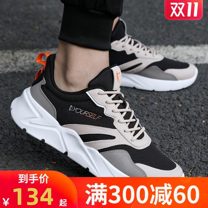 乔丹男鞋运动鞋男士皮网面跑步鞋子2020秋冬季新款正品休闲潮鞋男图片