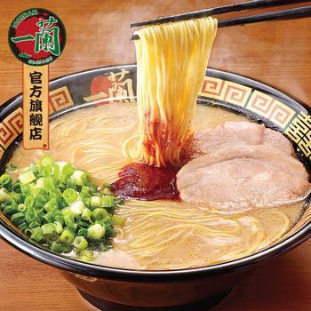 ICHIRAN一蘭一兰博多豚骨日式拉面日本进口拉面细面速食直面条