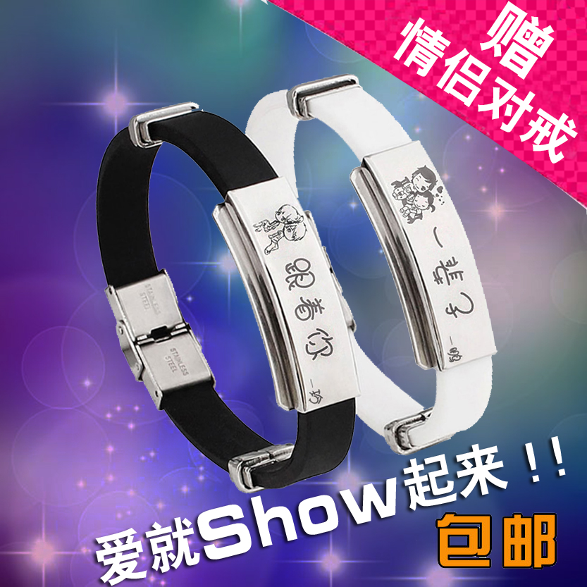 Lovers best friend Xiao Zhan Design Bracelet Korean fashion jewelry for men and women