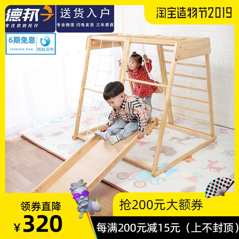 Небольшие игровые комплексы для детей Артикул 594509451115
