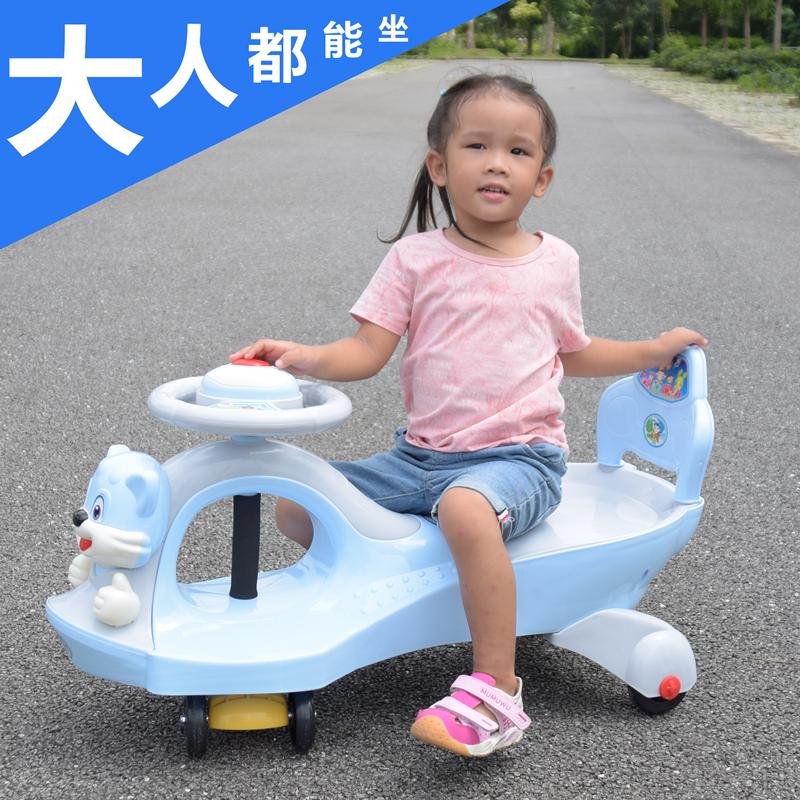 儿童扭扭车摇摇车滑行溜溜车1-3岁婴幼儿车子男女孩宝宝玩具3-6岁10-14新券