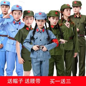 小红军衣服儿童演出服装女表演服