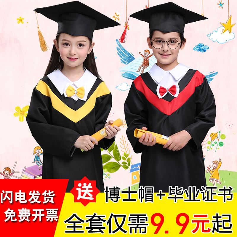儿童博士服小学生幼儿园博士服学士服演出服毕业礼服表演服得奖服