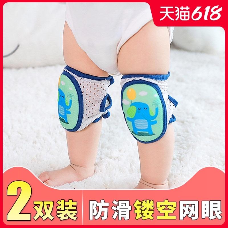 宝宝护膝防摔学步神器夏季薄款儿童幼儿学走路婴儿爬行膝盖套护垫