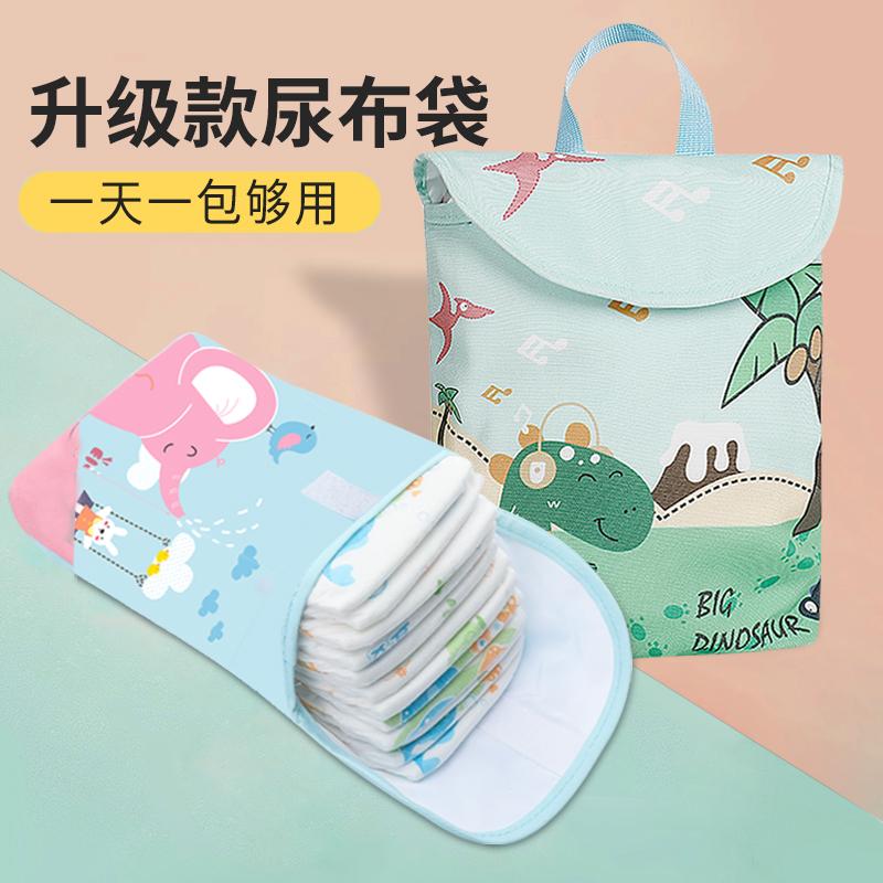 婴儿尿不湿收纳袋外出便携式宝宝尿片袋纸尿裤奶瓶奶粉尿布包袋子 Изображение 1