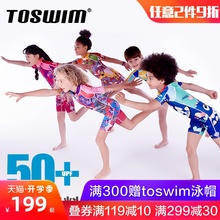 Tuosheng Children's Swimming Suit, Fast Dry Sunscreen, Boys'Swimming Trousers, Flat Corner Suit, Long Sleeve, Small, Medium and Big Children's Swimming Suit