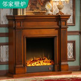 簡約美式壁爐 實木歐式壁爐架 深色裝飾取暖爐芯1米1.2米電壁爐圖片