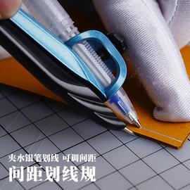 间距规可夹水银笔划线  皮革间距规 水银笔划线 绘图可调间距8644图片