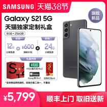 正品新款预售128GB12手机5G全面屏865骁龙G9860SM5GS20Galaxy三星Samsung国家宝藏限量礼盒
