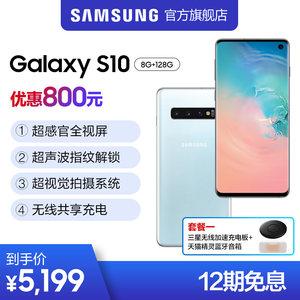 samsung /三星galaxy 4g全面屏