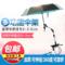 炫捷自行车伞架单车撑伞架雨伞支架电动车遮阳婴儿车不锈钢支撑架