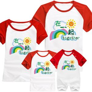 亲子装一家四口夏婴儿童装大码母女子短袖t恤七彩虹在一起全家装