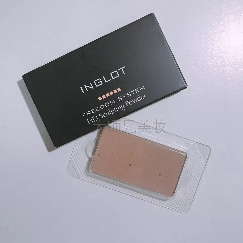 现货当天发波兰INGLOT 505 504 修容鼻影内芯 亚光Catie推荐 盒子