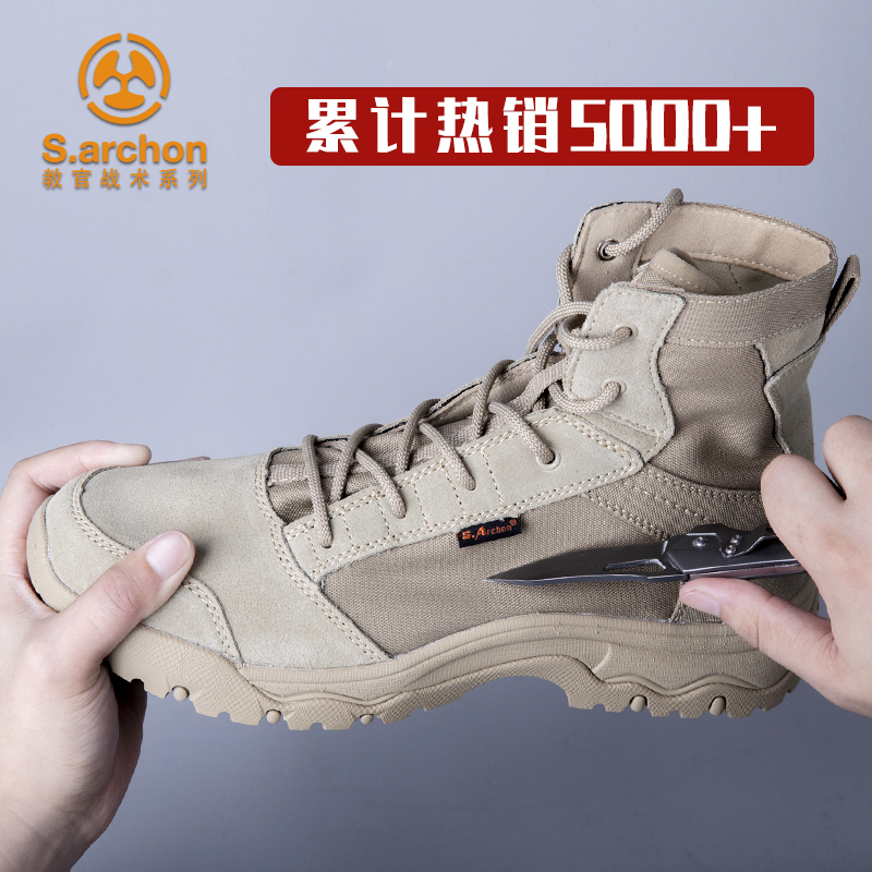 Обувь для туризма / Лыжные и сноубордические ботинки Артикул 613511941302
