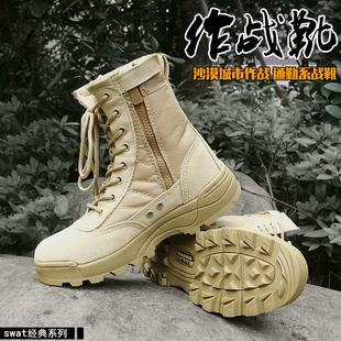 春秋军迷战靴男超轻徒步登山靴透气高帮户外工装 靴战术鞋 沙漠靴子
