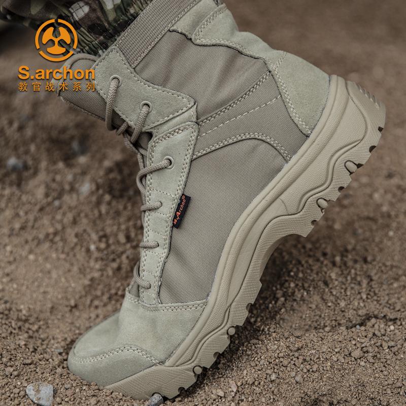 Обувь для туризма / Лыжные и сноубордические ботинки Артикул 601330092308