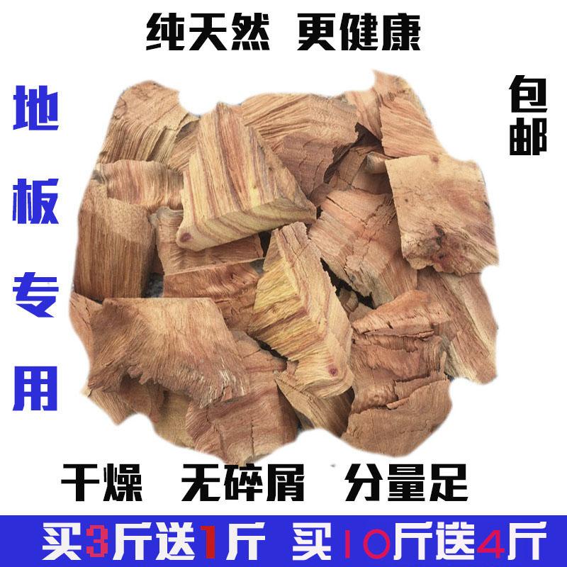 地板专用防蛀天然芳樟老根片纯原木红香樟木块条实木防虫剂潮粉屑