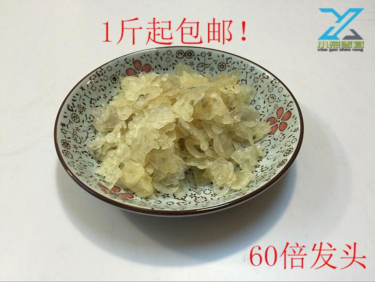 Оригинал Xuebao cream Xuejing oil foot 200 jins масло гостиница аптека десертный магазин бесплатная доставка по китаю