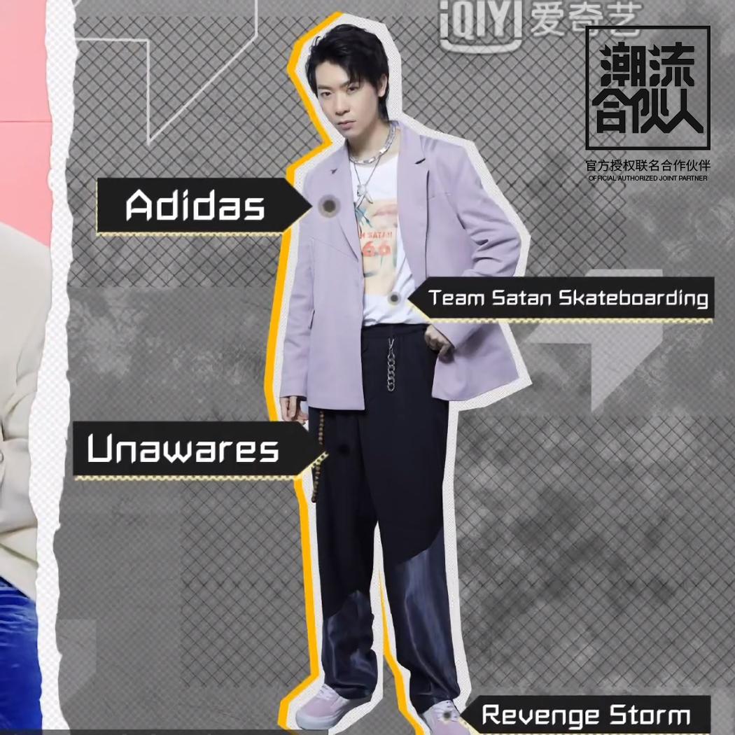 Unawares 潮流合伙人 福克斯同款 2019FW 斜拼接宝蓝色宽松长西裤
