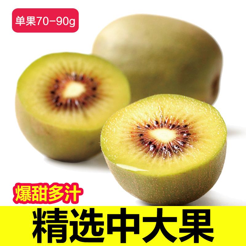 蒲江红心猕猴桃奇异果新鲜包邮当季时令孕妇水果非黄心猕猴桃5