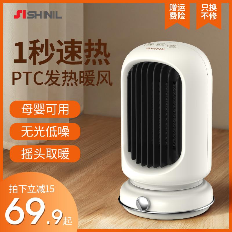 冬季家用小型节能省小太阳电暖风机