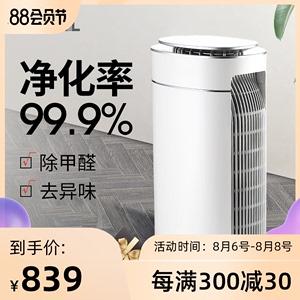韩国信一空气净化器家用除甲醛负离子卧室内办公智能氧吧雾霾粉尘