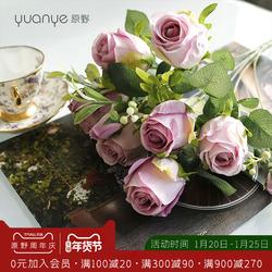 保加利亚玫瑰花仿真花客厅摆件装饰花假花室内电视柜高档摆设绢花