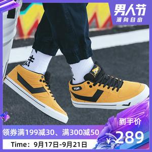 PONY波尼男鞋春夏休闲运动鞋Atop经典耐磨低帮复古滑板鞋73M1AT20