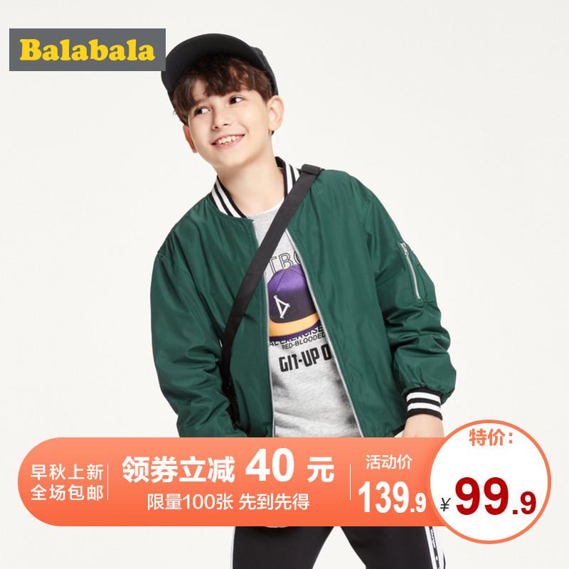 巴拉巴拉男童外套2019秋装新款童装儿童棒球服中大童潮流上衣时尚
