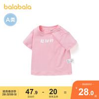 巴拉巴拉婴儿宝宝衣服女童短袖t恤质量好不好