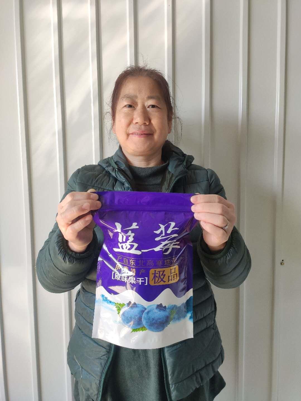蓝莓干小兴安岭蓝莓干特产东北特产信誉保证酸甜可口我母亲代言
