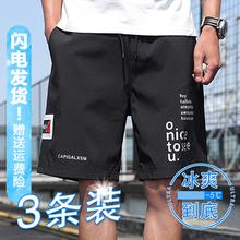 冰丝工装短裤男潮牌五分裤宽松运动休闲速干裤夏季薄款沙滩裤子男
