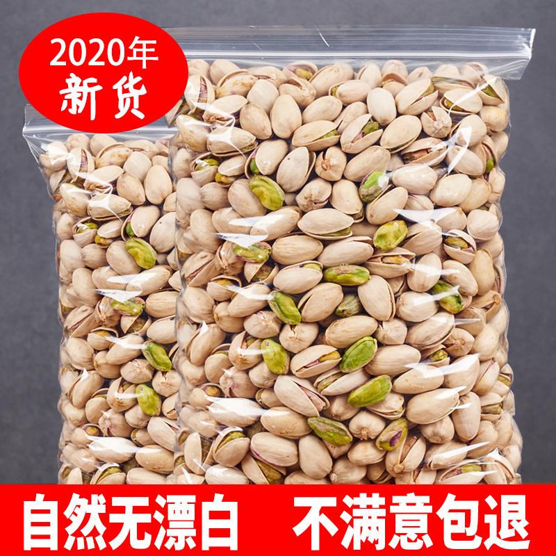 新商品のオリジナルのキウイ500 gバラ詰の大きい粒の元の味が漂白していない干し果物の箱全体のナッツの妊婦の間食