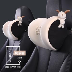 汽车头枕车内座椅记忆棉车载腰靠垫