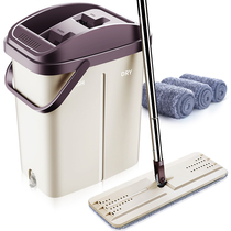 Scratch free Hand Wash mop Home tablet A drag clean rotating wet and dry dual-use tile ground mop drag land Oracle