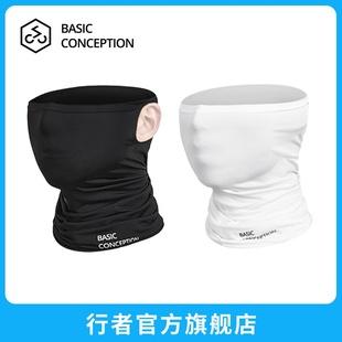 冰丝运动头巾夏季防晒围脖套男女通用户外骑行面罩魔术面巾薄款品牌