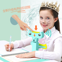 (send 32 grand ceremony) cat Prince writing sitting position orthosis correction of childrens writing posture primary school students use vision protection Frame Desktop Learning writing industry to prevent children from bowing myopia
