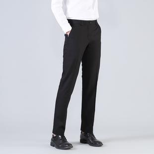职业正装修身韩版男士上班黑色西裤男装商务工作裤西服免烫裤包邮