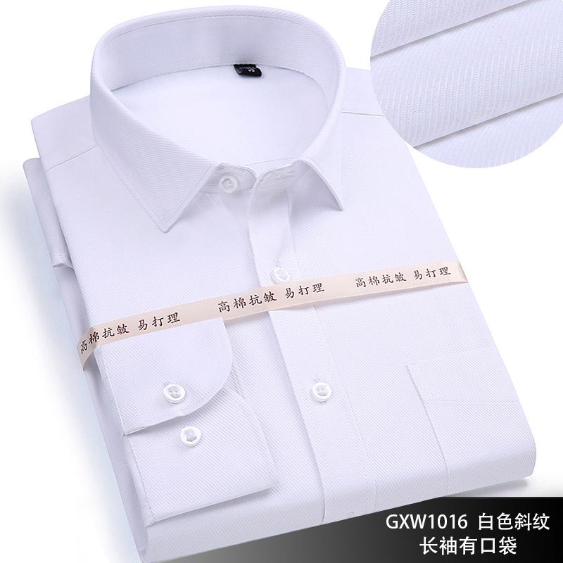 硕盛男士正装衬衫男装韩版修身商务白色职业衬衣免烫长袖上班包邮