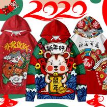 2020鼠年大吉新年本命年男女国潮卫衣连帽童装大码秋冬外套衣服