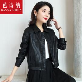 早秋黑色皮衣女短款韩版2020春秋新品PU皮夹克宽松机车女式皮外套