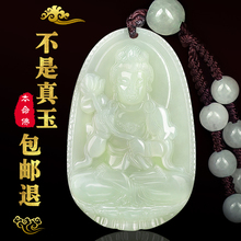Jade Pendant man's original destiny Buddha Guanyin and Tianyu Guardian goddess money Necklace big day Tathagata empty hide belongs to tiger monkey
