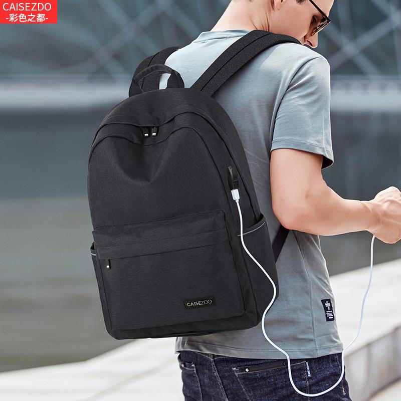 Backpack man backpack leisure trend junior high school students high school students simple travel high capacity middle school students schoolbag