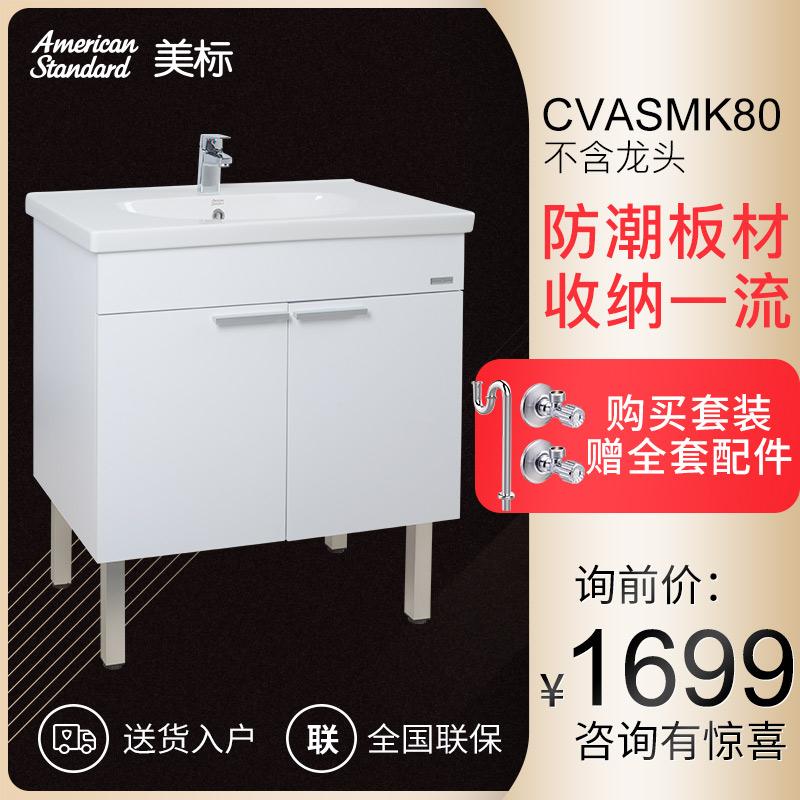 Мебель для ванной комнаты Артикул 581449925942