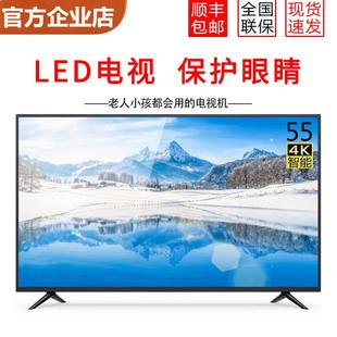 55寸网络智能wifi无线4K平板彩电 特价 32寸液晶电视机30