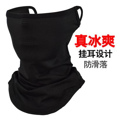 防晒面罩骑行冰丝挂耳面巾头巾口罩