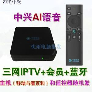 智能语音ZTE/中兴B860AV2.1全网通网络机顶盒电视盒高清播放器