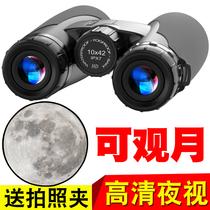 德国XINAI双筒望远镜高倍高清夜视户外军事用手机演唱会便携专业