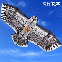 红蓝飞机儿童风筝潍坊线轮套餐风筝包邮长尾战斗机潍坊风筝批发