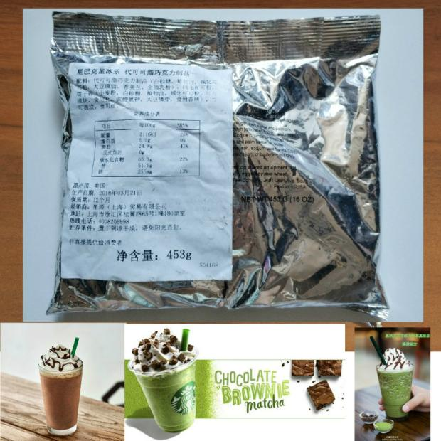Коллекции на тему Starbucks Артикул 556493053039